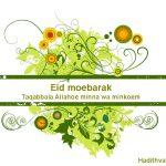 Eid moebarak