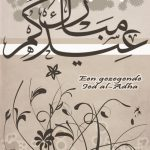 Ied mabroek, een gezegende Ied al-Adha