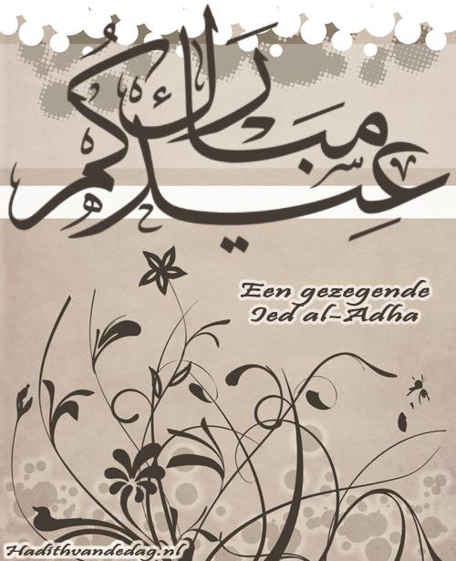 Hadithvandedag eid mubarak
