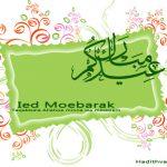 Ied Moebarak!