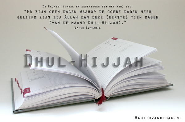 hadithkaart-dhul-hijja