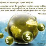 Het streven naar geld en roem