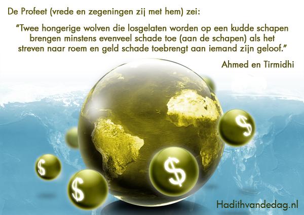 hadithkaart-geld-bezit