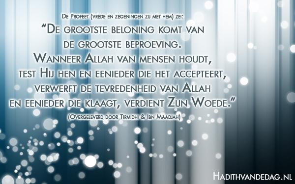 hadithkaart grootste beloning
