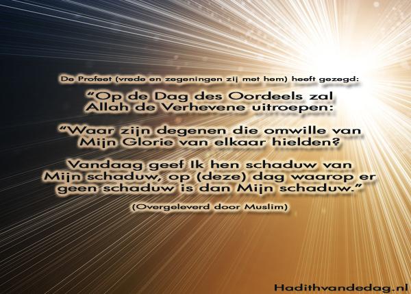 hadithkaart schaduw hiernamaals