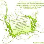 Beloning voor het reciteren van surah al-Iglaas