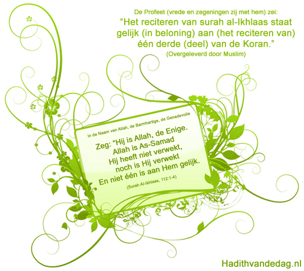 hadithkaart-surah-ichlas
