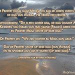 De reden achter het vasten op Ashura