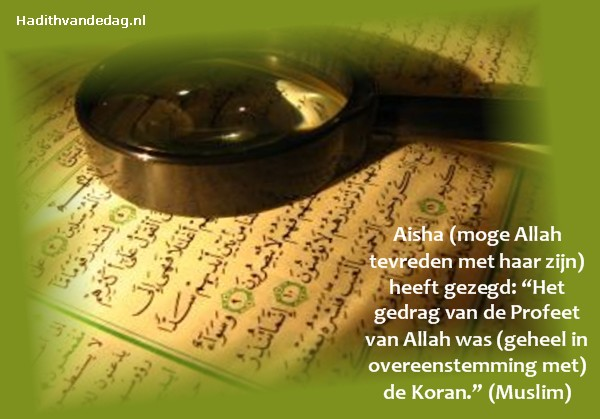 hadithvandedag_hadithkaart_gedrag_profeet