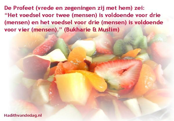 hadithvandedag_hadithkaart_voedsel