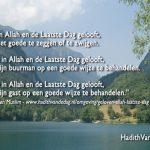 Wie in Allah en de Laatste Dag gelooft…